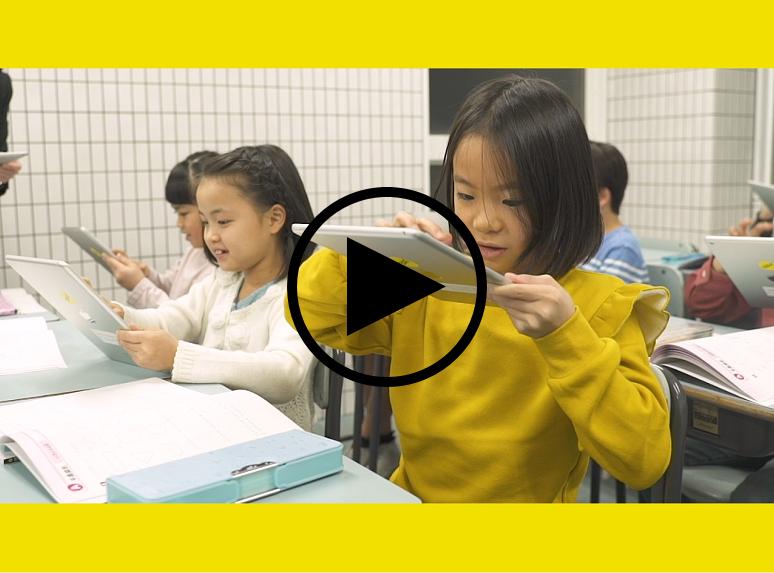 KIWAMI AAA+図形の極® 動画のサムネイル